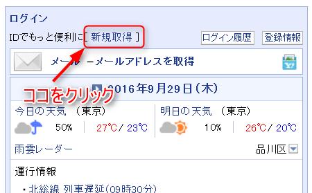 2016-09-29_10h04_07