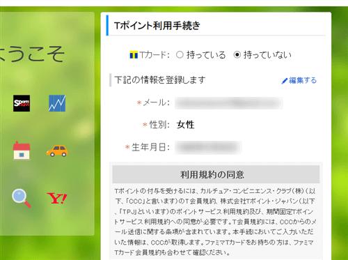 2016-09-29_10h20_05