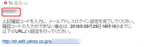 2016-09-29_10h26_45