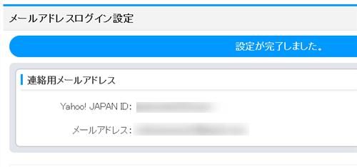2016-09-29_10h29_49