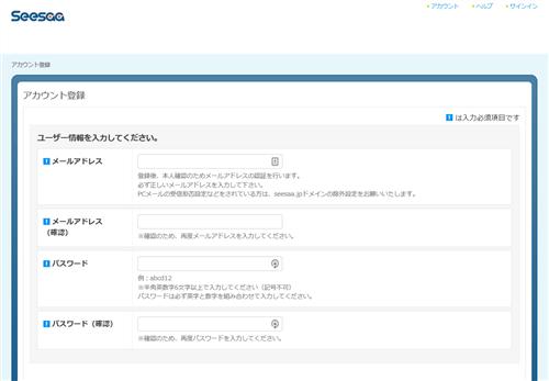 2016-10-12_16h04_56