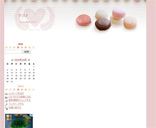 2016-10-12_19h50_18