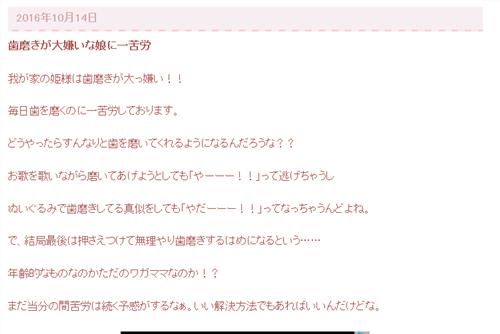 2016-10-14_13h46_06