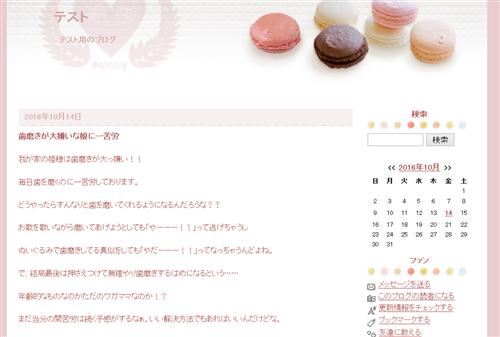 2016-10-14_13h49_43