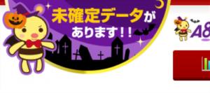 2016-10-19_14h13_39