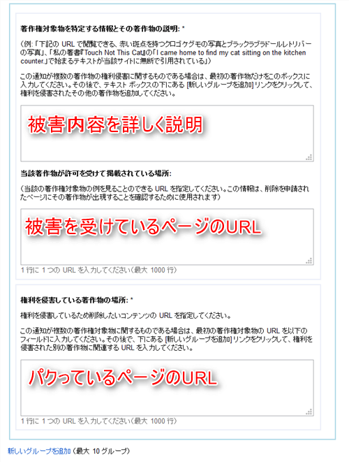 2017-01-04_10h58_00