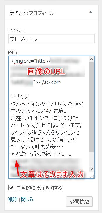 2017-01-05_16h11_29